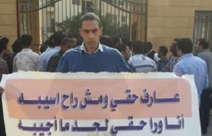 حملة الماجستير يتظاهرون أمام جهاز التنظيم والإدارة للمطالبة بالتعيين