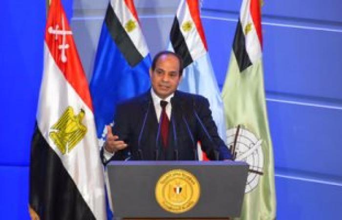 الرئيس السيسى يصدق على تعديل بعض أحكام قانون أملاك الدولة الخاصة
