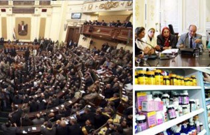 مجلس النواب يستعد لتشكيل لجنة تقصى حقائق على مخازن وشركات الأدوية