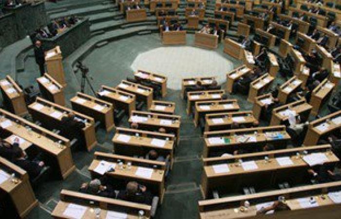 مجلس النواب الأردنى يبدأ جلسات مناقشات الثقة بالحكومة