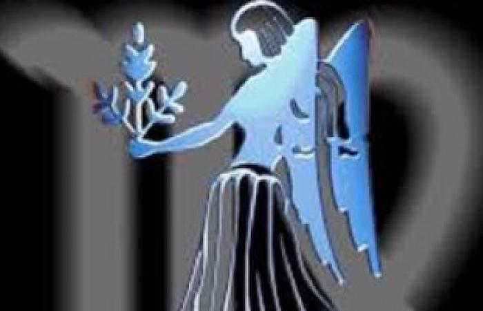 حظك اليوم  برج العذراء الاثنين 21/11/2016
