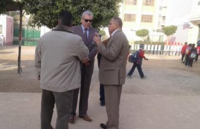 """وكيل تعليم القليوبية يستبعد مدير مدرسة ويحيل مسئولى """"سعد طه"""" للتحقيق"""