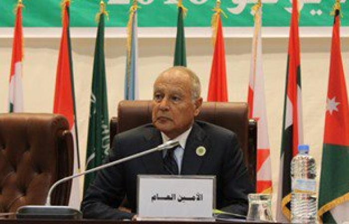 الجامعة العربية: حكومة الحوثيون الانقلابية بلا قيمة