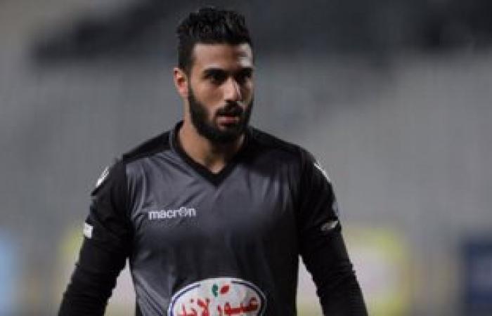 أحمد الشناوى يحرس مرمى الزمالك أمام وادى دجلة وجبر يعود للدفاع