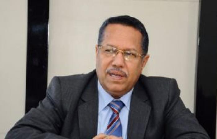 رئيس وزراء اليمن يصل عدن قادمًا من الأردن