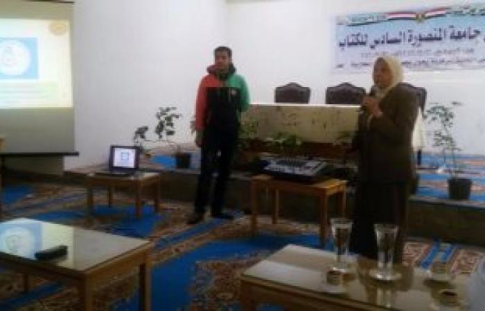 """مركز """"إعلام المنيا"""" يعقد ندوة اليوم بعنوان """"الشباب والمحليات"""""""