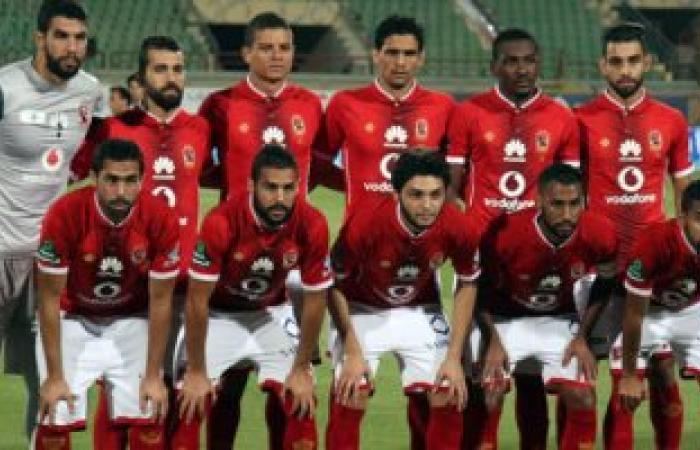 5 معلومات عن مباراة الأهلى والشرقية اليوم الأربعاء 30/11/2016