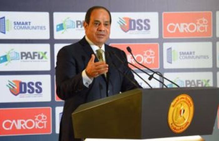 مسئول صينى للسيسى: مهتمون بتنمية التعاون التجارى والاقتصادى مع مصر