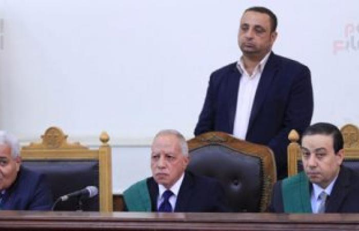 """بدء جلسة محاكمة المتهمين بقضية """"خلية الوراق الإرهابية"""""""