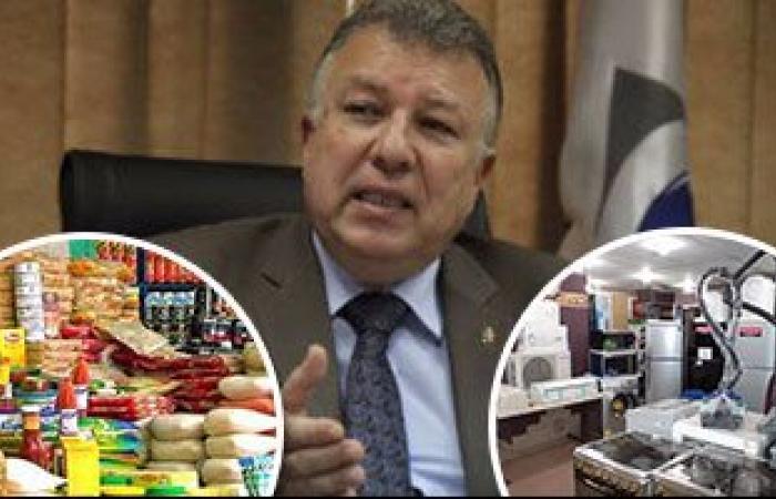 حماية المستهلك: استجابة قوية من المواطنين لمبادرة مقاطعة الشراء اليوم