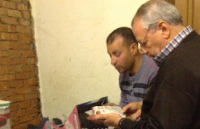 """""""تموين الإسكندرية"""" يشن حملة لضبط الأسوق والسيطرة على أسعار السلع"""