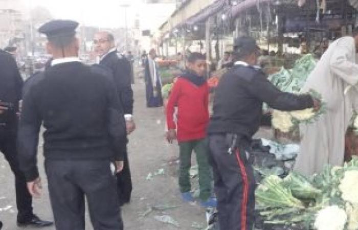 إزالة الإشغالات بسوق شرق السكة الحديد والمدينة المنورة والمنشية بمدينة الأقصر