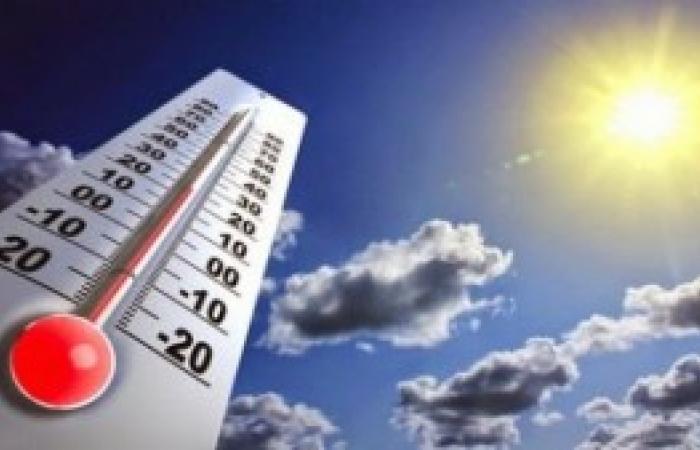 الأرصاد: تحسن الأحوال الجوية غدًا وانعدام فرص سقوط الأمطار