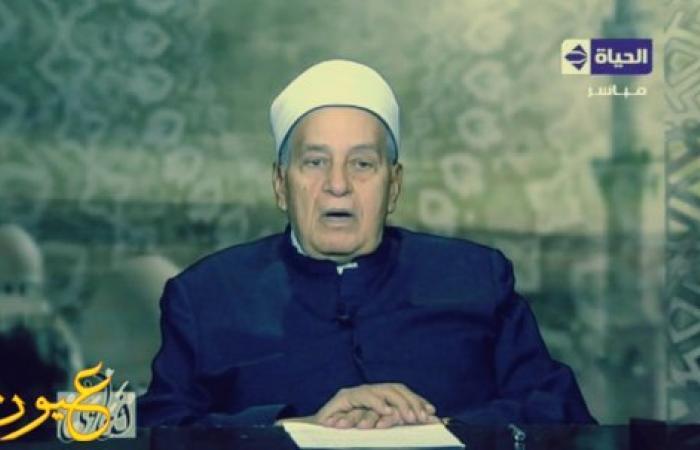 """بالفيديو : وكيل الأزهر الأسبق عن """"البنات التي لم تتزوج"""" : """"يخصصهن المولى في الآخرة للمسلمين"""" ..."""