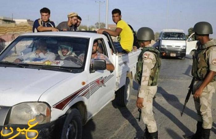 مفاجأة :: كلمة السر فى العمليات الإرهابية فى مصر