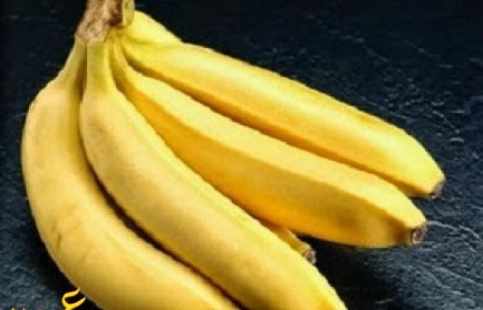 هل تعرف ماذا يحدث اذا اكل الرجل الموز