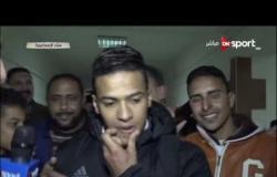 ستاد مصر: تصريحات مجموعة من لاعبى المصرى عقب فوزهم على فريق إيفيانى النيجيرى