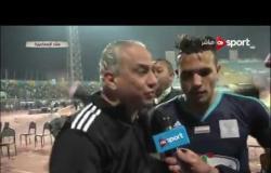 ستاد مصر: لقاء مع أحمد بوسكا حارس مرمى المصرى وعماد المندوه مدرب حراس المرمى