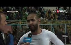 ستاد مصر: لقاء مع سعيد مراد لاعب فريق المصرى عقب مباراته مع إيفيانى النيجيرى