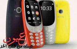 «نوكيا» تطرح 3310 رسمياً بشاشة ملونة وكاميرا.. تعرف على سعره بالجنيه.. فيديو وصور