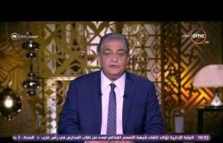 """مساء dmc - نائب بمجلس النواب: """"نص موظفين البلد شمال"""" وتعليق قوي من أسامة كمال"""