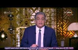 مساء dmc - الرئيس يؤكد حرص مصر على تحقيق التوازن بين حماية الحريات وحقوق الإنسان