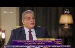 مساء dmc - وزير الخارجية: السياحة الروسية تشكل مصدر مهم للاقتصاد المصري
