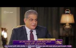 مساء dmc - وزير الخارجية: مصرمستهدفة من بعض الدول لعدم إدراكهم لحقيقة الأحداث