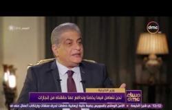 مساء dmc - وزير الخارجية: الدول التي تنتقد مصر من الأفضل أن تنظر إلى أحوالها