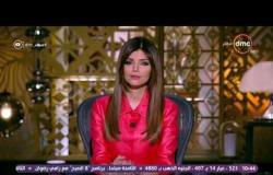 برنامج مساء dmc مع إيمان الحصري - حلقة السبت 11-3-2017 لقاء مع الفنانة الكبيرة يسرا