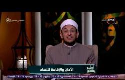 الشيخ رمضان عبدالمعز: يجب قتال من يمنع الأذان - لعلهم يفقهون