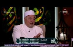 """هجوم عنيف من الشيخ خالد الجندي ضد """"داعش"""" - لعلهم يفقهون"""
