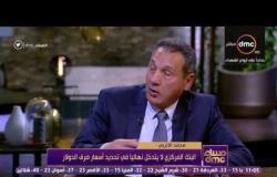 مساء dmc - رئيس بنك مصر: البنك المركزي لا يتدخل نهائيا في تحديد أسعار صرف الدولار