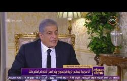 مساء dmc - زوجة منفذ تفجير الكنيسة: أتمنى أن يكون مفجر الكنيسة شخص أخر غير محمود