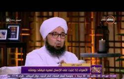 مساء dmc - الحبيب علي الجفري : النبي لم يقبل من السيدة عائشة سب ولعن اليهود