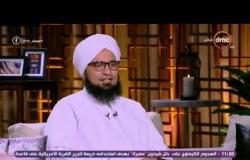 """مساء dmc - الحبيب علي الجفري : نتعرض لكثير من الفتن ومعظمها يتصل بالقيم والأخلاق """" الفتن المعنوية """""""
