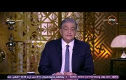 """مساء dmc - المتحدث للخارجية """"سفارتنا بالخرطوم أكدت للسودانين أن مصر تتبنى المواقف الداعمة للسودان"""