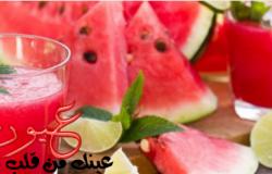 بالفيديو || فوائد البطيخ و أهمها الوقاية من السرطان و حماية الكلى و القلب