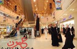 بالصورة.. السعودية توجه صدمة جديدة للوافدين وتصدر قرار بمنعهم من العمل في هذه الأماكن