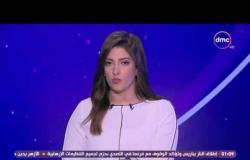الأخبار - النشرة الإخبارية الموجزة الجزء الأول مع الإعلامية دينا الوكيل 21-4-2017