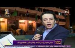 مساء dmc - مراسل dmc: أن تضع الأزمات الإقتصادية الكثيرة على عنق الرئيس السيسي ظلم هائل