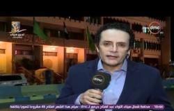 """مساء dmc - حلقة الإثنين 24-4-2017 مع أسامة كمال """"عيد تحرير سيناء"""""""