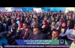 مؤتمر الشباب - رئيس الوزراء : الأسباب الرئيسية لإرتفاع الأسعار وخطة الحكومة لمواجهة هذا الإرتفاع