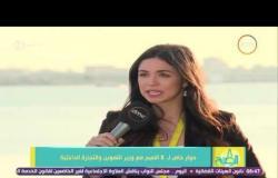 8 الصبح - د/على مصيلحي يوضح أسباب إرتفاع أسعار السلع وعلاقتها بتعويم الجنية