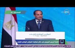 مؤتمر الشباب - السيسي: التاريخ كتب على المصريين أن يكونوا صناعا للحضارة وصانعين للسلام