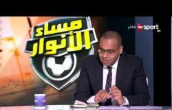 حظوظ الفرق المصرية المشاركة في دوري أبطال إفريقيا والكونفدرالية .. في مساء الأنوار