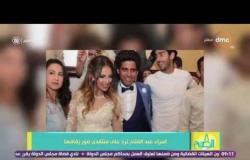 """8 الصبح - الفنانة إسراء عبد الفتاح ترد على منتقدي صور زفافها على """"الفنان حمدي المراغني"""""""
