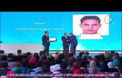 مساء dmc -  أيمن عبد الوهاب : حرصت على حضور تكريم الرئيس لشباب الأولمبياد وأجلت سفري لذلك
