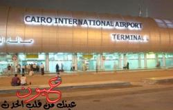استنفار أمني كبير بمطار القاهرة والدفع بخبراء المفرقعات وسيارات الإسعاف والمطافي بعد تهديد راكب بتفجير الطائرة