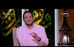 """لعلهم يفقهون - حلقة الإثنين 22-5-2017 مع الشيخان خالد الجندي ورمضان عبد المعز """"الصدفة"""""""